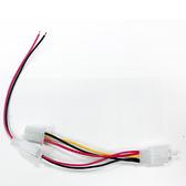 【多種品牌適用】現貨 方向燈繼電器分接線 免破原廠線路 適合光陽 山葉 車種
