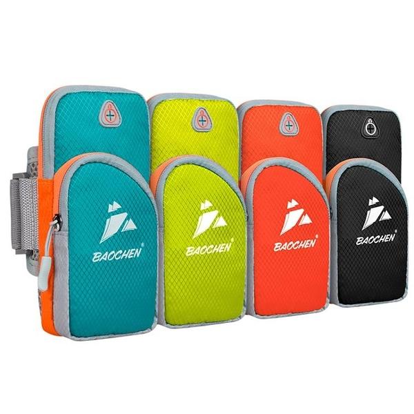 跑步手機臂包戶外手機袋男女款通用手臂帶運動手機臂套手腕包裝備 韓美e站