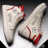 男鞋夏季ins超火的鞋子韓版學生百搭白板鞋嘻哈潮鞋高筒帆布鞋男 初語生活館