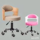 小巧型書房升降椅子學生兒童書桌寫字椅家用簡約靠背凳電腦椅 yu5453『俏美人大尺碼』