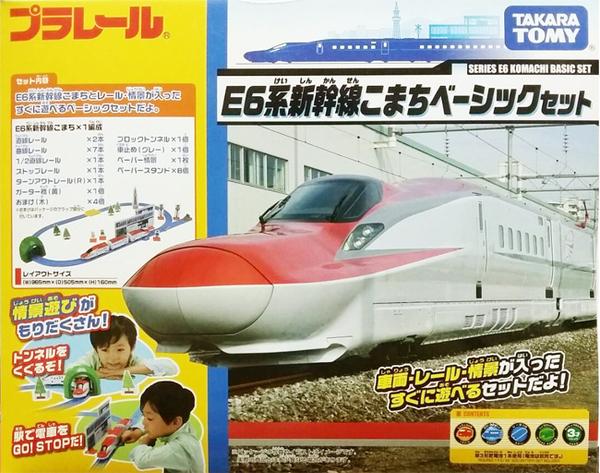 PLARAIL 鐵道王國 E6系樂趣場景組 TP85410 TOMICA