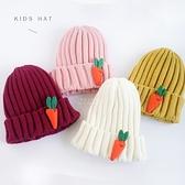 紅蘿蔔織帽加厚保暖毛線帽 帽子 童帽 針織帽