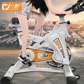 單車家用健身車跑步自行車室內帶音樂腳踏車運動減肥健身器材 GB4848『M&G大尺碼』TW
