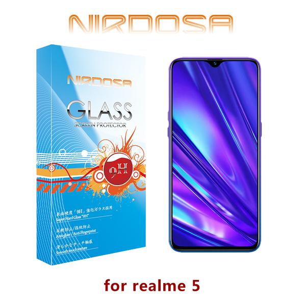 快速出貨 NIRDOSA realme 5 9H 鋼化玻璃 螢幕保護貼