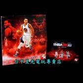 【特典收藏卡】☆ NBA 2K16 Curry Harden Davis 球員卡 ☆【空卡不含遊戲軟體】台中星光電玩