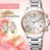【5年延長保固】CITIZEN FB1404-51A 光動能女錶