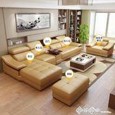 沙發現代簡約大戶型客廳整裝家具進口中厚皮沙發組合igo    西城故事