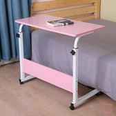 電腦桌電腦桌懶人桌臺式家用床上書桌簡約小桌子簡易折疊桌可移動床邊桌XW(行衣)