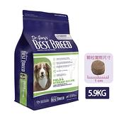 寵物家族-BEST BREED貝斯比-天然珍饌系列-全齡犬野牧羊肉+海魚配方5.9KG