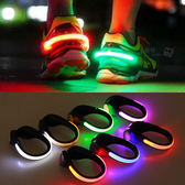 【OD0177】LED發光鞋夾燈 夜跑騎行安全警示燈 閃光夾鞋燈夜光手環臂環反光條 夜間運動跑步