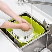 韓版進口洗菜盆瀝水籃塑料長方形大號廚房家用水槽洗水果盤洗菜籃ATF 秋季新品