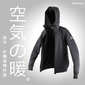 HODARLA 男女星宇針織連帽外套 (台灣製 長袖外套 保暖 慢跑≡體院≡