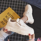 熱賣魔術貼鞋 網紅小白鞋女厚底2021秋冬新款韓版百搭時尚鬆糕鞋魔術貼休閒板鞋 coco