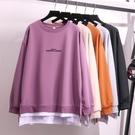衛衣女 特大碼加絨衛衣 秋冬裝新款韓版 假兩件上衣 學生寬松外套 圖拉斯3C百貨