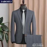 西服套裝男士外套商務職業正裝灰色春季休閒小西裝男修身單件上衣 依凡卡時尚
