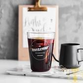 簡約耐高溫玻璃杯子家用水杯果汁杯飲料杯【雲木雜貨】
