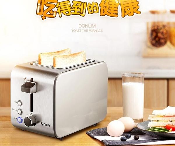烤麵包機烤面包機家用2片早餐多士爐不銹鋼烤吐司機JD 220V-  【618 大促】