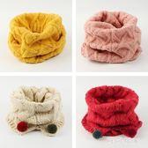 兒童毛線圍巾冬季男女童套頭圍脖針織保暖毛球脖套韓版 ysj135【時尚玩家】