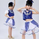 舞蹈服 兒童演出服爵士舞亮片女幼兒園舞蹈服裝LJ8139『小美日記』