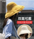 漁夫帽女夏韓版百搭日系防紫外線遮臉帽子太陽帽遮陽帽夏天防曬帽  【快速出貨】