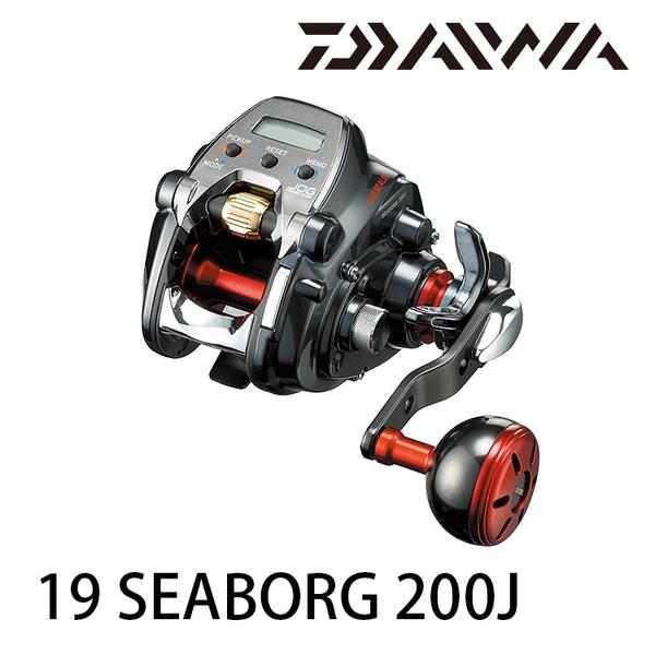 [送2000元折價券] 漁拓釣具 DAIWA 19 SEABORG 200J / 200JL [電動捲線器]
