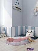 兒童房防撞頭軟包墻貼自粘榻榻米床頭板寶寶幼兒園護墻貼裝飾墻圍