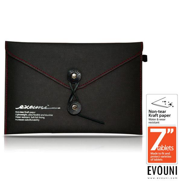 【A Shop】EVOUNI E07 纖_天然木漿信封護套 for iPad mini2 /7吋螢幕平板