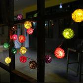 藤球燈創意裝飾彩燈閃燈串燈圓球彩燈串派對布置燈串led浪漫串燈 igo