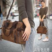 男士帆布單肩包休閒斜背包/側背包大容量手提旅行包商務公文電腦包潮 NMS 造物空間