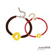 J'code真愛密碼 三生三世黃金編織成對手鍊-立體硬金款
