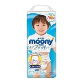 Moony 日本頂級超薄紙尿褲-男用(XL)(38片x4包)箱購-箱購
