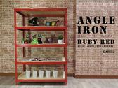 收納櫃 衣櫃 書櫃 書架 層架 雜誌架 唯一橫桿2mm厚 紅色免螺絲角鋼 (4x2x6_5層)空間特工R4020650