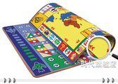 (一件免運)遊戲地墊飛行棋地毯大號游戲棋多功能戶外防滑地墊學生成人喝酒桌游棋XW