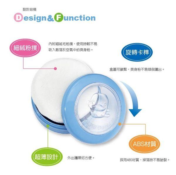 【奇買親子購物網】酷咕鴨KU.KU. 超薄粉撲盒(藍色/粉色)