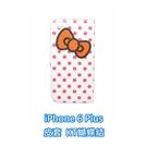[ 機殼喵喵 ] Apple iPhone 6 Plus 6 i6+ i6P 手機套 手機皮套 日記式 左右掀蓋式 kitty 凱蒂貓