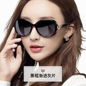 太陽眼鏡太陽鏡女士潮明星韓版墨鏡防紫外線偏光眼鏡圓臉眼睛