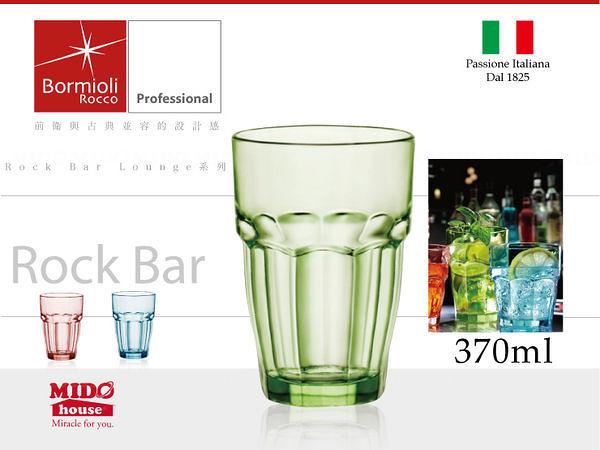 義大利Bormioli Rocco進口玻璃Rock Bar Lounge系列強化彩色玻璃杯/水杯/果汁杯/(370ml)綠/藍/粉《Mstore》