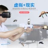 VR眼鏡-VR眼鏡手機專用3d虛擬現實rv眼睛穀歌4d手柄遊戲機∨r一體機 艾莎