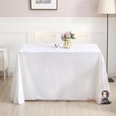 桌布 白色桌布布藝圓形台布酒店餐廳飯店圓桌布純色長方形會議桌布 19色 交換禮物
