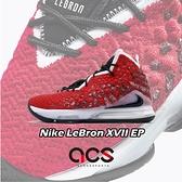 【五折特賣】Nike 籃球鞋 LeBron XVII EP 17 Uptempo 紅 黑 男鞋 XDR耐磨鞋底 氣墊 運動鞋【ACS】 BQ3178-601