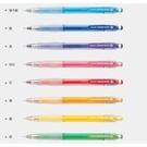 《享亮商城》HCR-12R-SL 螢光藍 0.7色色自動鉛筆 百樂