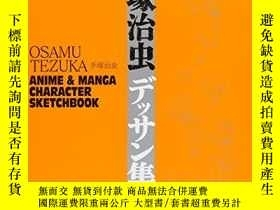 二手書博民逛書店Osamu罕見Tezuka: Anime & Manga Character SketchbookY36044