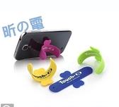 [富廉網] 新款韓國糖色U型支架魔力貼U形手機支架懶人touch-u u型手機支架 (顏色隨機出貨)