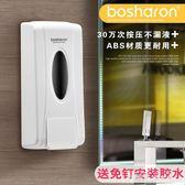 酒店免打孔手動皂液器壁掛式洗手液器家用洗潔精洗手液盒瓶 小確幸生活館