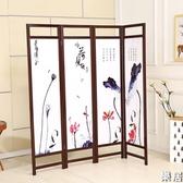 中式屏風 隔斷折疊客廳移動折屏簡易臥室遮擋實木家用房間隔斷墻JY【快速出貨】