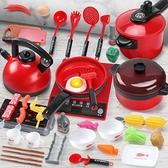兒童過家家廚房切切樂玩具男女孩仿真廚具寶寶2-3歲做飯煮飯套裝 快速出貨