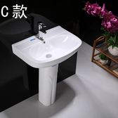 立柱盆陶瓷衛浴洗臉盆洗手盆一體式小戶型衛生間陽台藝術落地台盆