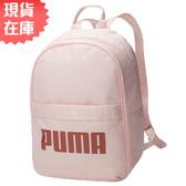 【現貨】PUMA CORE 背包 後背包 休閒 潮流 粉【運動世界】07694402