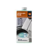 特力屋 淨呼吸水塗料 精品藍 1kg 抗病毒/抗菌/防霉