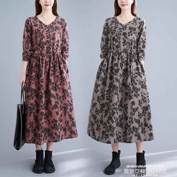 棉麻洋裝 2021秋季新款棉麻印花長袖連身裙收腰抽繩氣質顯瘦寬鬆打底中長裙 萊俐亞